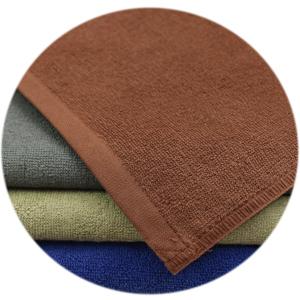 1000匁濃色スレンカラーバスタオル生地