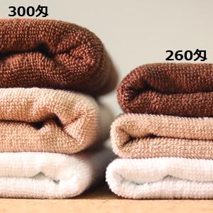 260匁300匁タオル厚さ比較