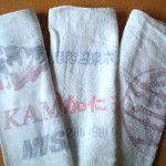 捺染タオル(なっせん・なせん)日本製